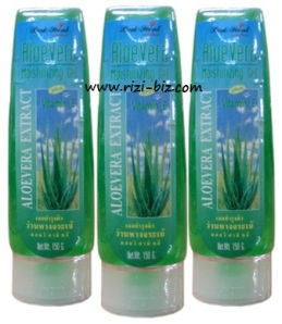 https://kedaivitaminku.files.wordpress.com/2012/09/aloevera-riz.jpg?w=259