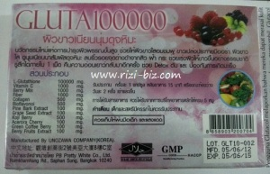 https://kedaivitaminku.files.wordpress.com/2012/09/gluta-100000-back-riz.jpg?w=300